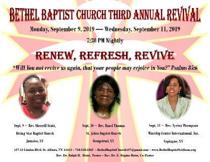 Bethel Baptist Church :: Events